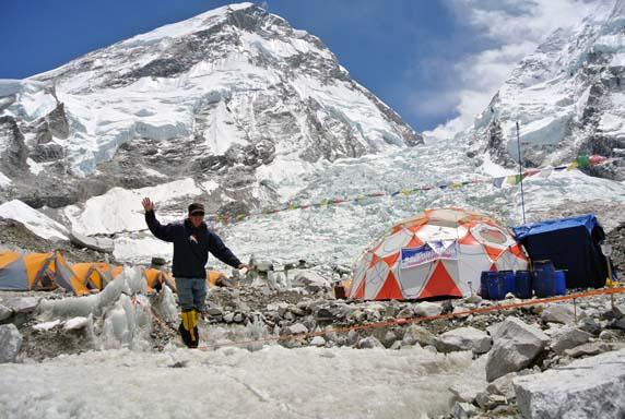Everest slack line
